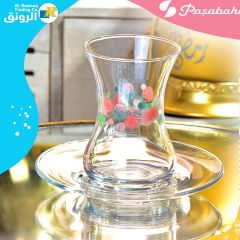 Pasabahce Tea Glasses